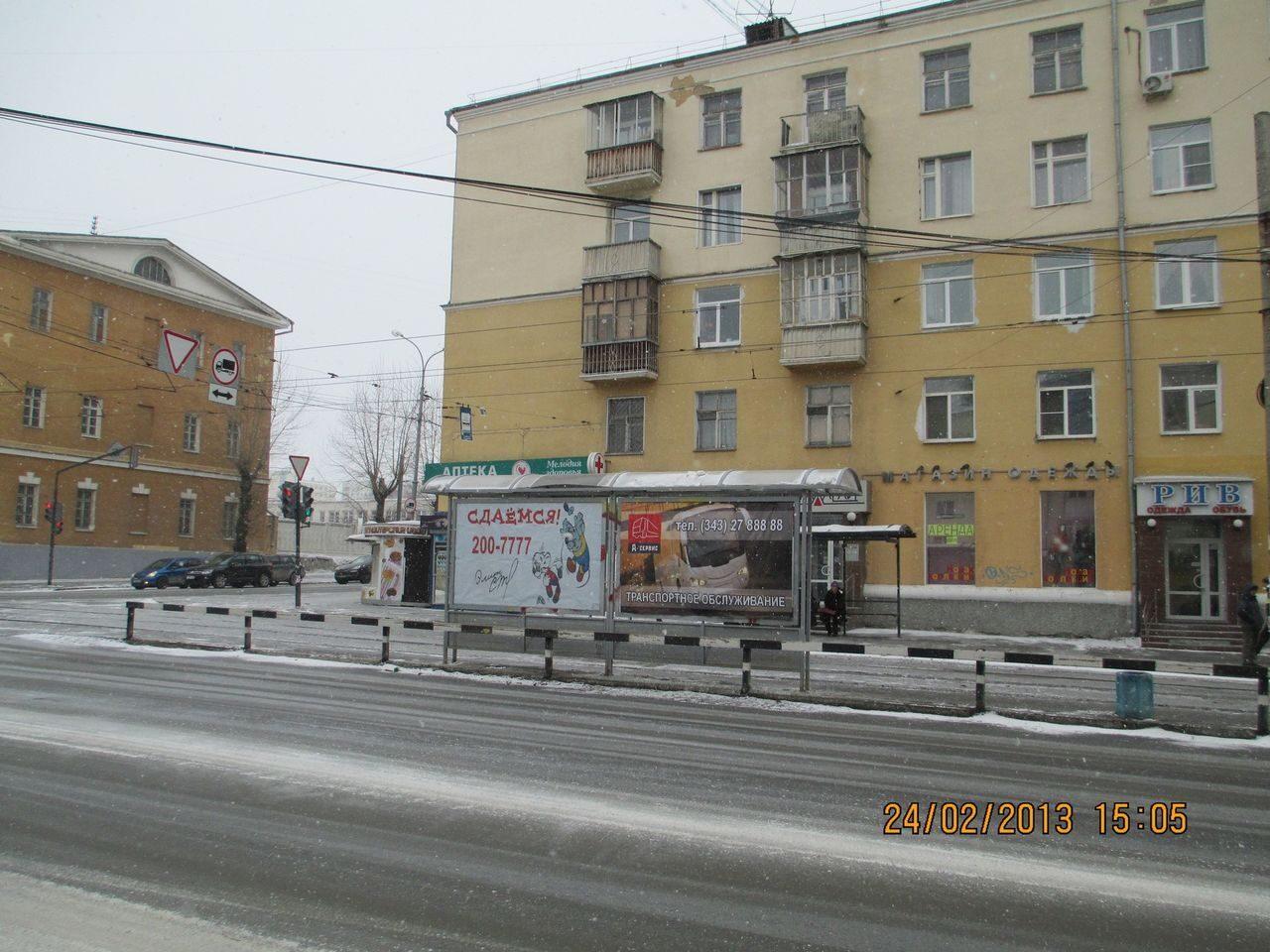 Проститутки на луначарского 1 фотография